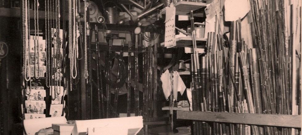 Haitsma winkel 1957